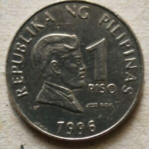 Philippines 1996 1 Piso coin