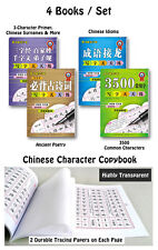 Preschool Elementary Education Chinese Learning Character Copybook, 4 Books/Set
