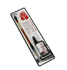 Calligraphy Brush Set with Ink for Japanese / Chinese Calligraphy - 23cm & 25ml.