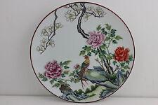 """Chinese Plate Mark: Da Qing Guangxu Nian Zhi - """"Guangxu period (1875-1908)"""