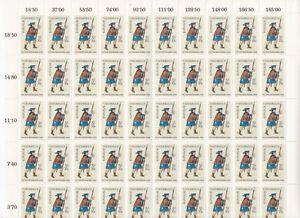 1966 Tag der Briefmarke Bogen MIT PLATTENFEHLER 1259 I Postfrisch ** MNH