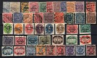 P135675/ GERMANY – OFFICIAL STAMPS – YEARS 1903 - 1920 USED – CV 184 $