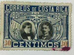 COSTA RICA 1921 30cts  brown value perforate essay