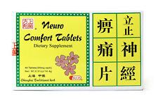 Neuro Comfort Tablets(LiZheng Shen Jing Bi Tong Pian)Herbal Supplement 48Tablets