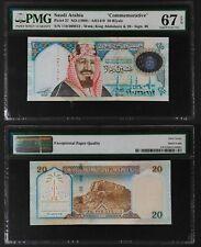 Saudi Arabia 1999, 20 Riyals P27 ,PMG67 Superb Gem UNC