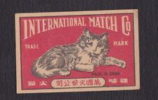 Ancienne  étiquette allumettes Chine BN122909 Chat