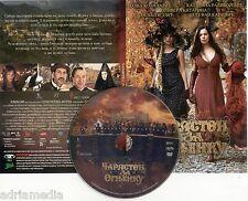 CARLSTON ZA OGNJENKU DVD 2009 Best Film Movie Uros Stojanovic Serbien slov maked