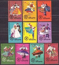 POLAND 1968 Matchbox Label - Cat.Z#870/79 XVth, State Folk Band, Songs and Dance
