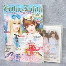 GOTHIC & LOLITA BIBLE 39 w/Pattern & DVD Sewing Book Making Dress Fashion *