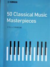 Sheet Music Album:50 Classical Music Masterpieces