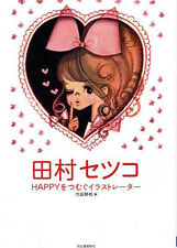 Happy Drawings by Setsuko Tamura - Japanese Drawings Illustration Book