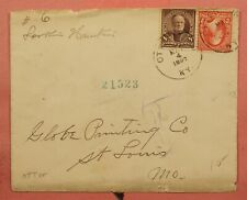 1897 Dpo 1888-1942 Otter Pond Ky Kentucky Registered