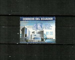 ECUADOR Scott's 1941 ( 1v ) Chamber of Construction F/VF Used ( 2008 )