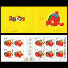 China 2007-1 New Year of the Pig Booklet Zodiac Animal 豬小本 SB-31