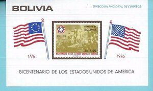 AMERICAN BICENTENNIAL Imperf Souvenir Sheet #5836 MNH - Bolivia ARB02