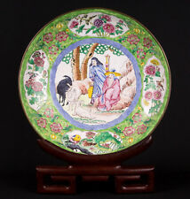 China 20. Jh. Emaille Teller - A Chinese Canton Style Enamel Dish Chinois Cinese
