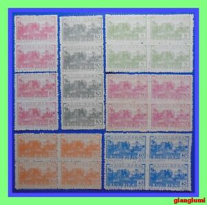 North Vietnam Land reform - Land to the tiller - Lot of 24 stamps MNH NGAI