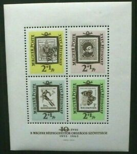 HUNGARY 1962 35th Stamp Day: Stamp on Stamp. SOUVENIR SHEET. MNH. SGMS1841a.