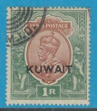 KUWAIT  12 USED  NO FAULTS EXTRA FINE !