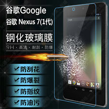 """MN Tempered Glass LCD Film Screen Protector for 7"""" Google Nexus 7 1nd Gen Tablet"""