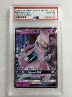 Pokemon Mewtwo GX 31 Full Art Ultra Rare Hidden Fates PSA 10 🔥 Gem Mint 🔥