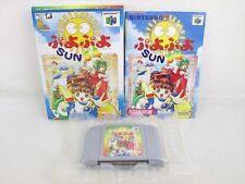 PUYO PUYO SUN 64 Nintendo 64 Japanese Video Game n6