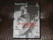 Shin Megami Tensei III: Nocturne Maniax - Playstation PS2 Japan JP Maniacs SMT 3