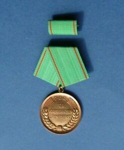 Medaille für vorbildlichen Grenzdienst / GT DDR Orden Grenztruppen