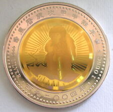 Togo 2004 Year of Monkey 2000 Francs 2oz Gold Plated Silver Coin,Proof