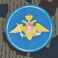 Russian Army VDV ВДВ Airborne Parachute Troops Uniform PATCH