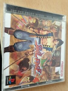 Soul Edge / Soul Blade Playstation PS1 Japan Import Sammlerstück