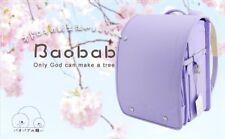Baobab Randoseru A4 School Backpack 2017 Model Purple  NEW Japan