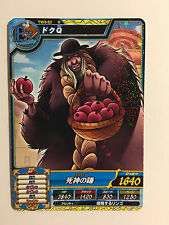 One Piece One Py Treasure World Rare TW3-52