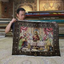 YILONG 2.5'x3' Handknotted Silk Tapestry Last Supper Religious Carpet Z300A