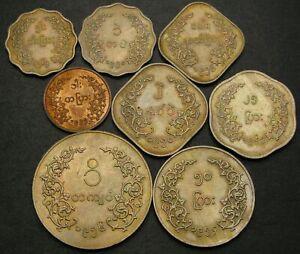 MYANMAR - Lot of 8 Coins. - 1540