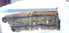 An Egyptian Early Christianity Roman-Coptic Textile Fragment