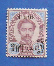 1897 THAILAND 4 ATTS SCOTT# 50 MICHEL # 26 UNUSED                        CS17575