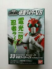 Kamen Rider VS SHODO 8th No.33 ~~ Kamen Rider ZX micro chain ~~ Figure