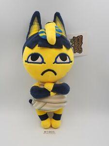 "Animal Crossing B1805 Ankha Rhapsody Nintendo Plush 9"" Toy Doll  Egyptian Cat"