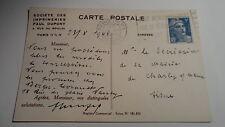 Carte Imprimeries Dupont 1948 - Paris à Charly sur Marne - Marianne Gandon 5F