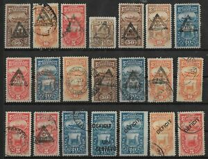 PERU 1874 -1902 COLLECTION OF STAMP DUES OF 24 stamps SCARCE