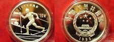 1992 China Large Silver Proof 10 Y- Olympic Skier
