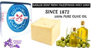 NABLUS SOAP SINCE 1872 PURE OLIVE OIL 100% FROM PALESTINAIN HOLY LAND HANDMADE