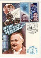 GAGARIN 1st MAN-SPACE ASTRONAUT Korolev Maxi Card Soviet Russian Postcard STAMP