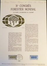 FRANCE MUSEE POSTAL FDC 34-91   CONGRES FORESTIER MONDIAL   2,50F   PARIS   1991