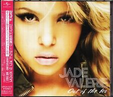 Jade Valerie - Out Of The Box - Japan CD - NEW - 8Tracks