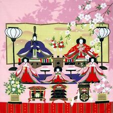 "Japanese Furoshiki 19.75"" Girls Day Children Bento Box Wrap Cloth, Made in Japan"