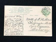 Postal History Ireland, Postcard Postmark for Curragh Military Camp, Co. Kildare