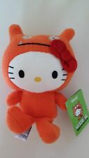 "SDCC 2013 Exclusive Hello Kitty Ugly Doll 7"" Plush - WAGE"