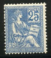 FRANCE SCOTT#119  MINT HINGED STAMPS--SCOTT VALUE $125.00  AS SHOWN